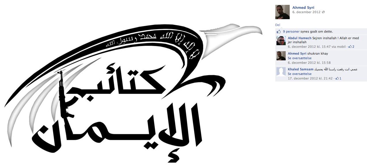 """Ahmed Samsam fremviser på Facebook stolt logoet for terrorgruppen """"Kata'ib Al Iman"""" (""""Brigaden af Tro"""") som han er tilnyttet."""