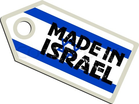 2566861-381209-vector-label-made-in-israel